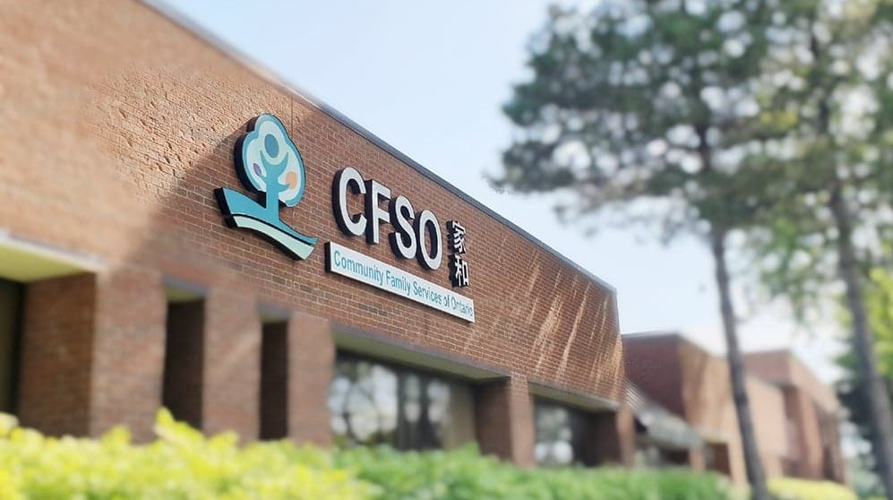 CFSO building with logo